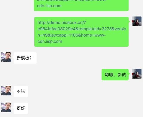 Dedecms网站数据免费导入建站宝盒